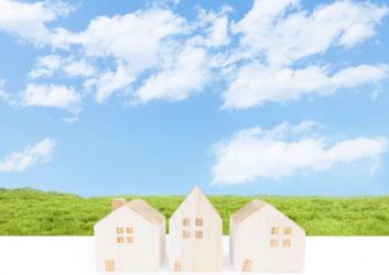住宅瑕疵保証制度